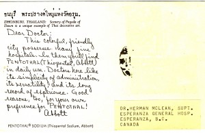 Back of a Dear Doctor postcard - sent from Thailand to British Columbia, Canada